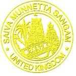 Saiva Munnetta Sangam (uk)
