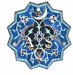 Abdullah Quilliam Society (Custodian of England's First Mosque)