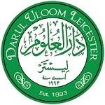 Darul Uloom Leicester Trust