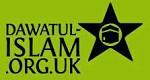 Dawatul Islam UK And Eire