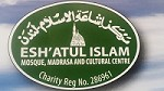 Esha' Atul Islam ( Ford Square Masjid)