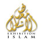 Exhibition Islam