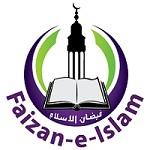 Faizan E Islam Education & Cultural Trust