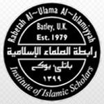 Rabetah Al Ulama Al Islamiyyah