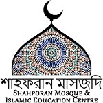 Shahporan Mosque And Islamic Centres (trust)